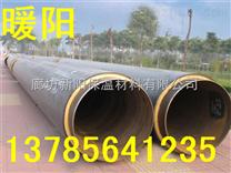 聚氨酯防火保溫板發泡聚氨酯保溫材料