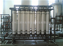 广州超滤系统 厂家直销