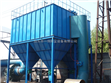 PPC氣箱脈沖除塵器好品質值得信賴