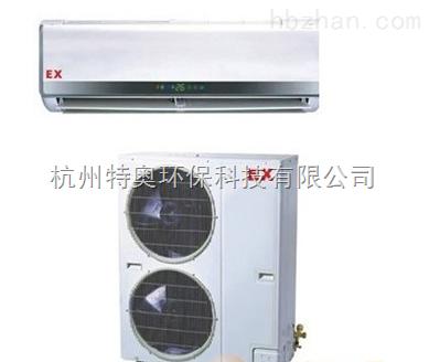 1.5P防爆空调供应商