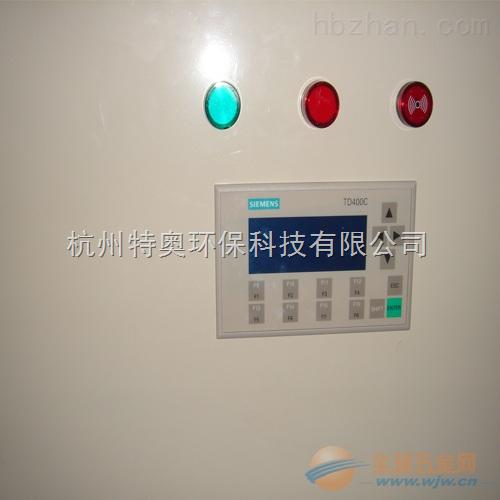 调温除湿机产品介绍