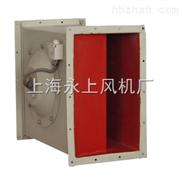 GDF1.4-8离心式管道风机