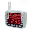 台湾衡欣AZ8809记忆式温湿度计 大屏幕温度计 温度仪器仪表 