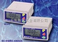 上泰-EC-430水质电导率