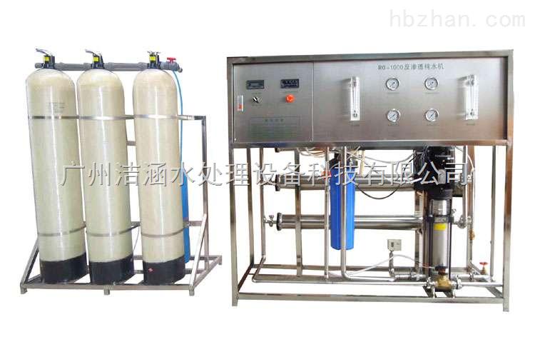 1吨纯净水设备厂家报价
