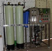 超纯净水设备广州报价