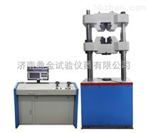 WAW-300B微機控製電液伺服液壓式萬能試驗機