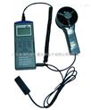 台湾衡欣AZ9671风速记录仪 风级计 风量计(带打印机)