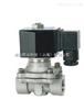 品质保证ZS-20B不锈钢丝扣电磁阀常闭电磁阀