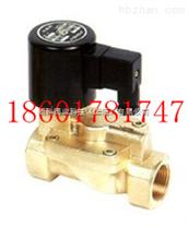 厂家直销 DF-2W水用电磁阀 黄铜丝扣电磁阀DN15-DN50