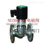 铸钢法兰电磁阀NEZBF-16C,DN50蒸汽电磁阀朗科科技阀门