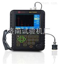MUT350B全數字式超聲波探傷儀