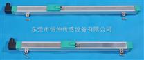 恒伸WYF滑块系列压铸机电子尺