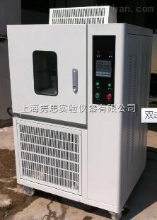 超低温拉伸试验仪,电线电缆低温试验箱
