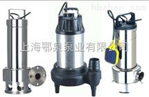 不锈钢耐高温潜水排污泵