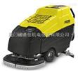 合肥大型全自动洗地机BD80-120W  BP