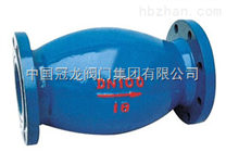HQ44X无磨损球形止回阀,球形止回阀,冠龙阀门,北京冠龙阀门厂