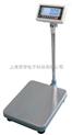 200公斤电子台秤折后价,60kg电子台秤Z新供应