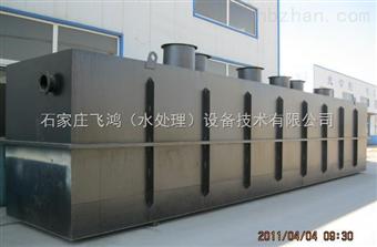 一体化中水处理回用设备