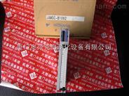 KAWASAKI 50607-1074R03