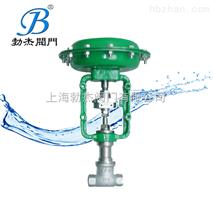 微小流量氣動調節閥