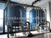 广州软水器 广东厂家