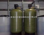 广东广州软水器