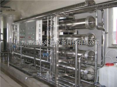 广东广州 医药纯化水系统