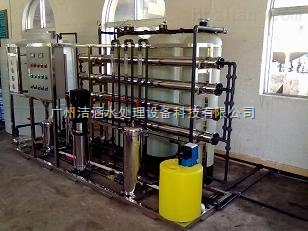 广州化工纯水系统