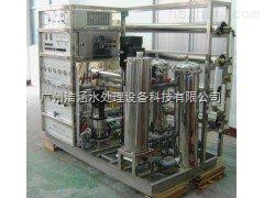 化工纯水设备 广州厂家
