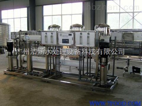 食品级纯水设备 广东广州