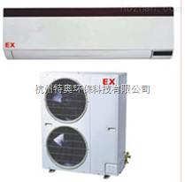 美的防爆空调1.5P多少钱