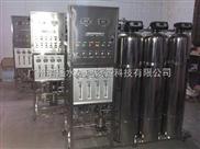 水處理betway必威手機版官網 廣東廣州