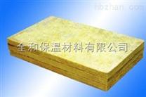 室內保溫岩棉板價格報價【規格型號】