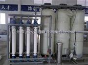 化工纯水设备