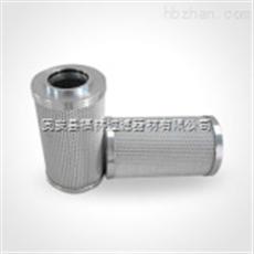 HC8500FUS13ZHYDAC贺德克液压滤芯供应商