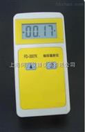 FD-3007K辐射个人X,γ报警仪