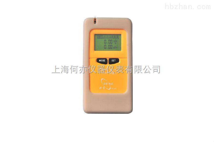 N3130 直讀式個人中子劑量計