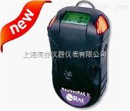 PRM-3021型χ、γ、中子射线快速检测仪