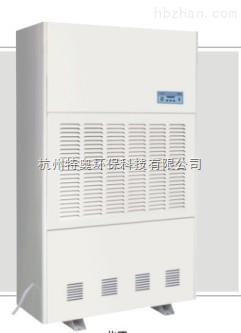 上海工业除湿机
