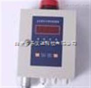 二氧化氯報警器/CLO2報警器