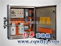 供应滤油机/在线滤油机/开关在线滤油机生产厂家