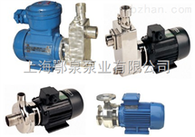 小型不锈钢自吸排污泵,小型不锈钢耐腐蚀自吸泵