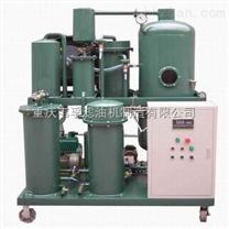 供应滤油机/润滑油专用过滤机(热门产品)