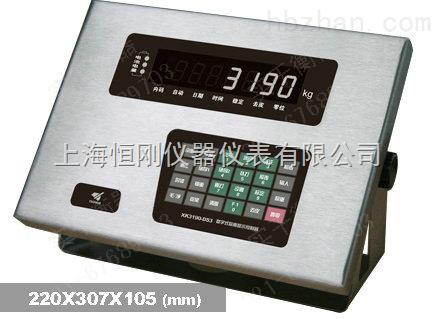 XK3190-DS3耀华仪表说明书