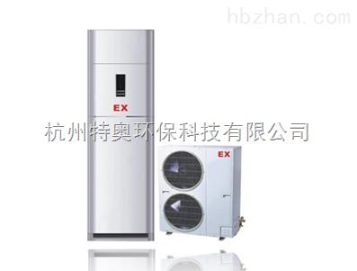 2P柜式防爆空调|3P柜式防爆空调