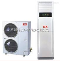 5P柜式防爆空调|8P10柜式防爆空调