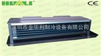 华利5HP卧式暗装风机盘管