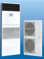 恒温恒湿防爆空调机