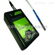 液氮温度记录仪
